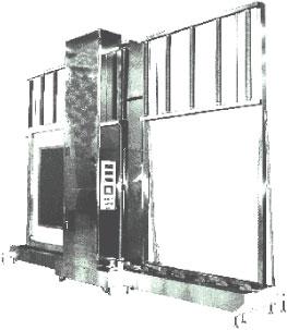 초대형 디지털 두께 측정기
