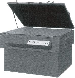 스크린 프린터
